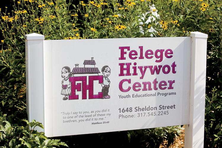Felege Hiywot Center